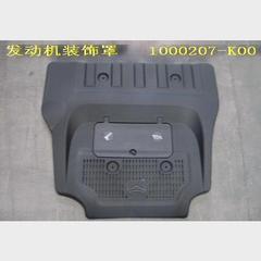 Накладка двигателя декоративная Бензин Hover 1000207-K00 Great Wall