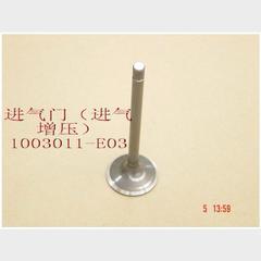 Клапан впускной diesel 2 8tc hover 1003011-e03 Great Wall Hover