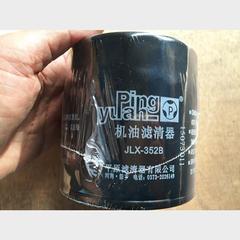 Фильтр масляный 2,8 D Great Wall Hover