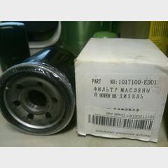 Фильтр масляный H6 2,0 диз Great Wall Hover