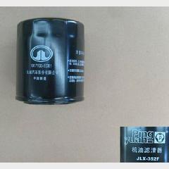 Фильтр масляный дизель Great Wall Haval H5, Wingle 5 4D20 Hover