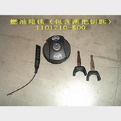 Крышка топливного бака (с ключами) Great Wall Hover