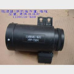 Завихритель воздуха перед корпусом фильтра hover 1109110-k00 Great Wall Hover