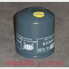 Фильтр топливный грубой очистки (2 8) Great Wall Hover
