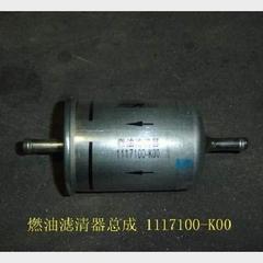 Фильтр топливный (gw) Great Wall Hover