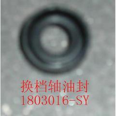 Сальник привода включения электрораздатки Great Wall Hover