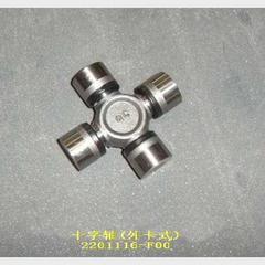 Крестовина карданного вала (27mm x 82 5mm) грейт вол ховер h2 хавал h3 h5 сафе сейф пегасус Great Wall Hover