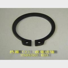 Кольцо стопорное привода переднего моста внутренее Great Wall Hover
