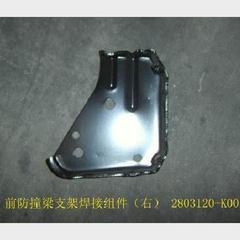 Кронштейн усилителя бампера переднего правый Great Wall Hover
