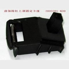 Зажим боковой крепления переднего бампера hover - Great Wall Hover