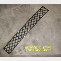 Решетка бампера переднего Great Wall Hover