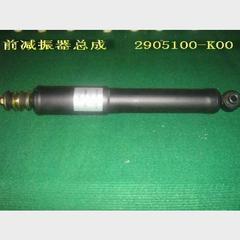 Амортизатор передний левый / правый (газомасляный) Great Wall Safe