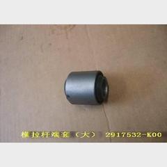 Сайлентблок задней поперечной тяги большой (gw) Great Wall Hover