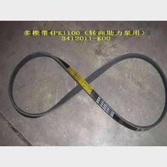Ремень гидроусилителя (h2 h3 zx) Great Wall Hover