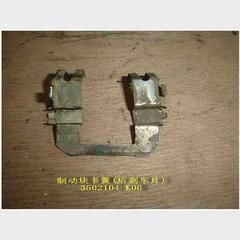 Пружина суппорта (задних тормозных колодок) Great Wall Hover