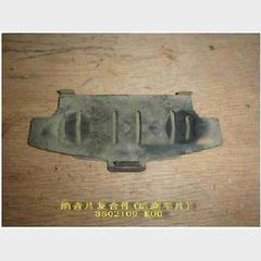 Пластина противоскрипная колодки тормозной задн Great Wall Hover