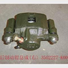 Суппорт задний правый great wall hover/safe 3502200-k00 Great Wall Hover