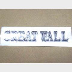 Эмблема 102 мм-70мм NEW Great Wall Hover, Грейт Вол Ховер Hover