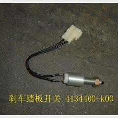 Датчик включения стоп-сигнала (2 контакта) Great Wall Hover