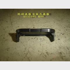 Заглушка решетки дворников Great Wall Hover