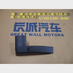 Кронштейн крепления багажника крыши пра Great Wall Hover