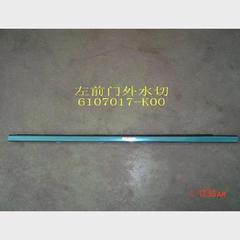 Уплотнитель стекла передней l двери (фетра внутренняя) Great Wall Hover