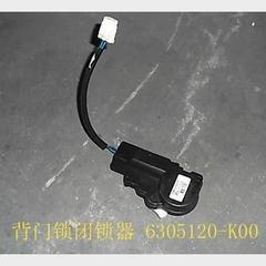 Электропривод замка крышки багажника 5-ой двери Great Wall Hover