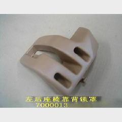 Заглушка болта крепления переднего сиденья вид 3 Great Wall Hover