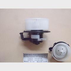 Электродвигатель отопителя с вентилятором great wall hover Great Wall Hover