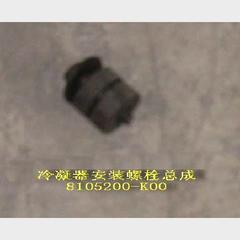 Опора радиатора кондиционера верхняя Great Wall Hover