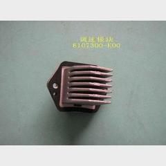 Резистор печки Great Wall Hover