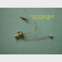 Терморегулятор испарителя кондиционера great wall hover Great Wall Hover