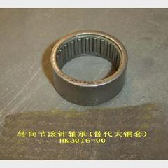 Подшипник передней ступицы направляющий игольчатый great wall hk3016-00 Great Wall Hover
