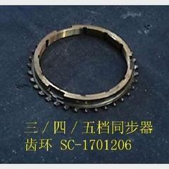Кольцо синхронизатора кпп 3-ей 4-ой 5-ой передачи Great Wall Hover