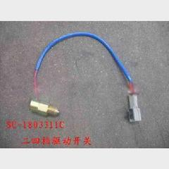 Датчик кпп индикации включения полного привода great wall hover Great Wall Hover