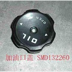 Крышка маслозаливной горловины (4g63 4g64) Great Wall Hover