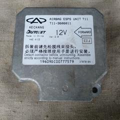 Блок управления airbag Chery Amulet