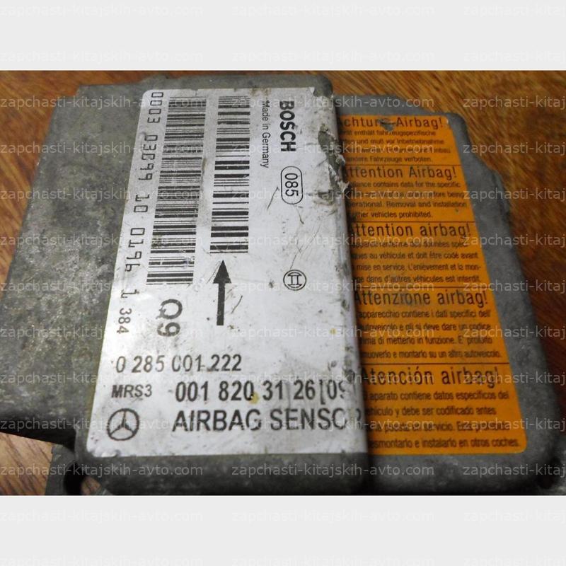 Блок управления подушками безопасности Mercedes W168 A-class