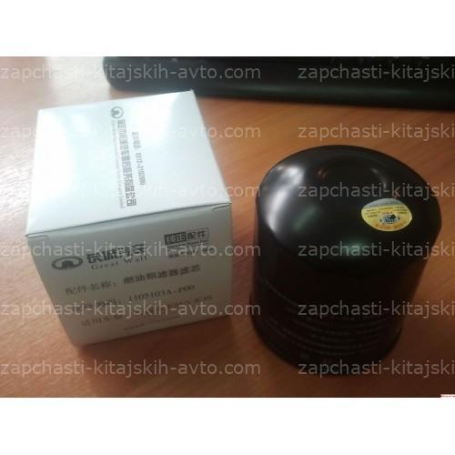 Фильтр топливный грубой очистки дизель Great Wall Haval H5 Wingle5 4D20 Hover