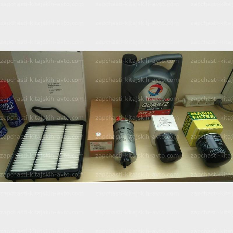 Фильтр топливный грубой очистки 2,8 дизель Great Wall Haval H5 H6, Грейт Вол Хавал Hover
