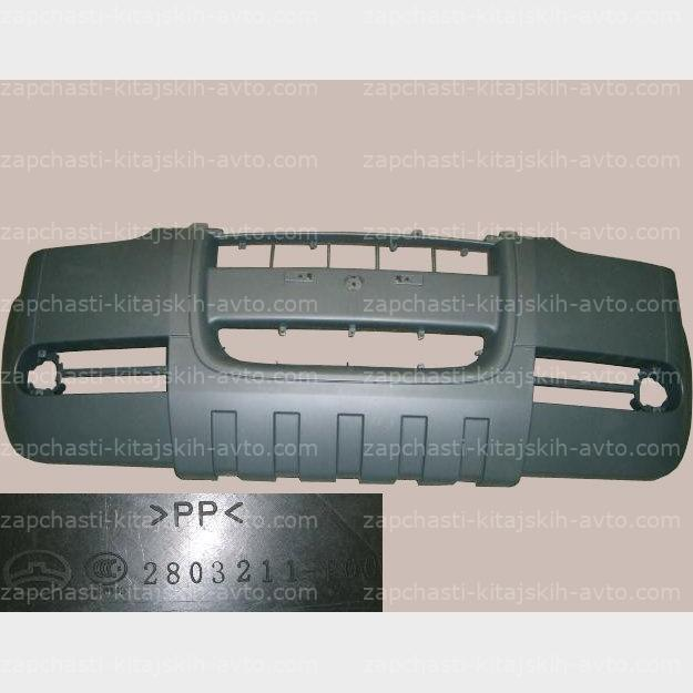 Бампер передний 2803211-P00 Great Wall Wingle (лицензия)