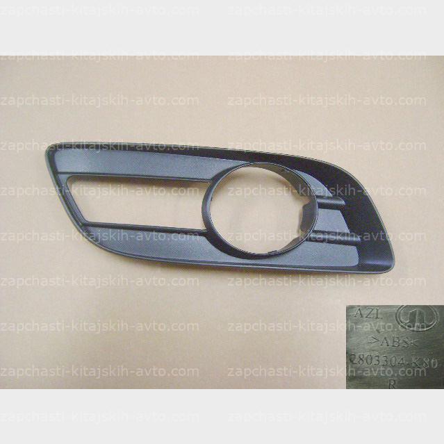 Бампер передний H5 рамка фары п/т R Hover 2803304-K80 Great Wall