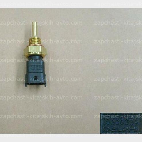 Датчик температуры охлаждающей жидкости (2 контакта) Great Wall Wingle