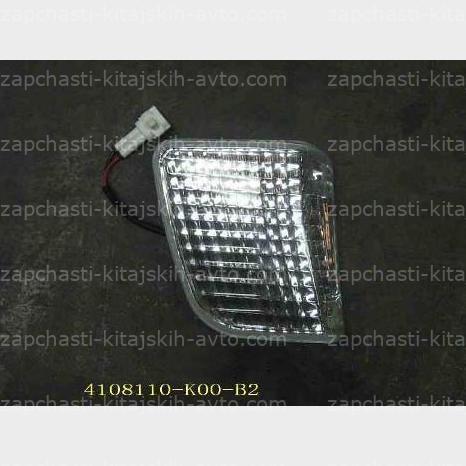 Фонарь подсветки номерного знака левый(LED) Great Wall Hover