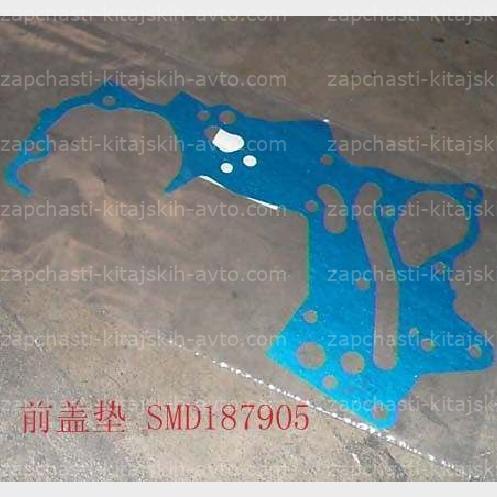 Прокладка передней крышки ДВС Great Wall Haval H5, Грейт Вол Хавал Н5 Hover