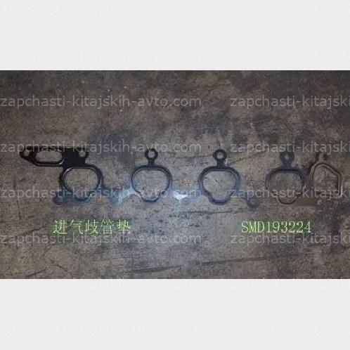 Прокладка впускного коллектора Great Wall Hover
