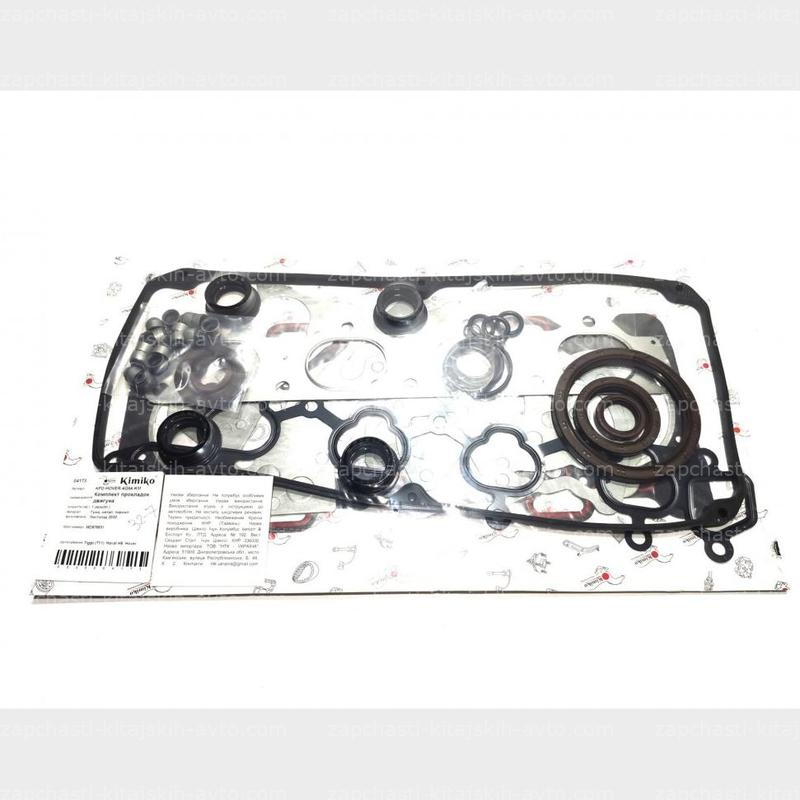 Комплект прокладок двигателя 4G64 Great Wall Hover