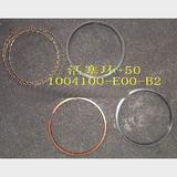 Кольца поршневые +0 25 safe 1004100-e01-b1 Great Wall Deer