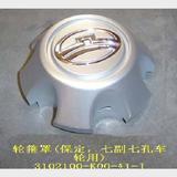 Колпачек колеса (литой диск, h=70mm, 6 лучей) Great Wall Hover