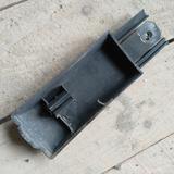 Накладка багажника задняя правая Great Wall Hover